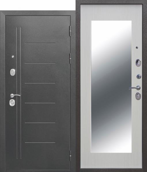 10 см Тroja MAXI peegel Valge Saar
